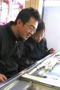 20100320_93