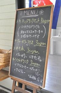 20120814_039_2