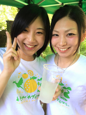Tokigawa_1_2