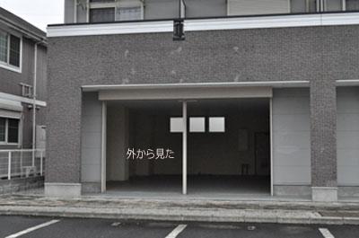 20110410